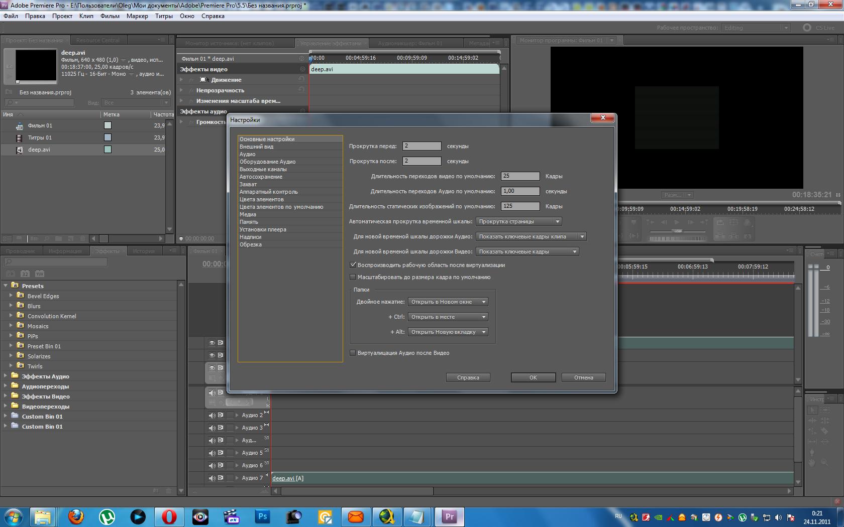 Adobe premiere pro как сделать титры
