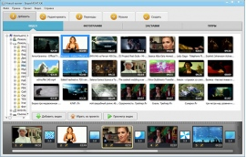 Скачать программу для снятия и редактирования видео